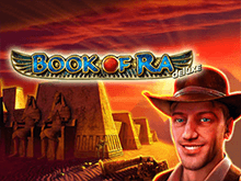 Слот Book Of Ra Deluxe